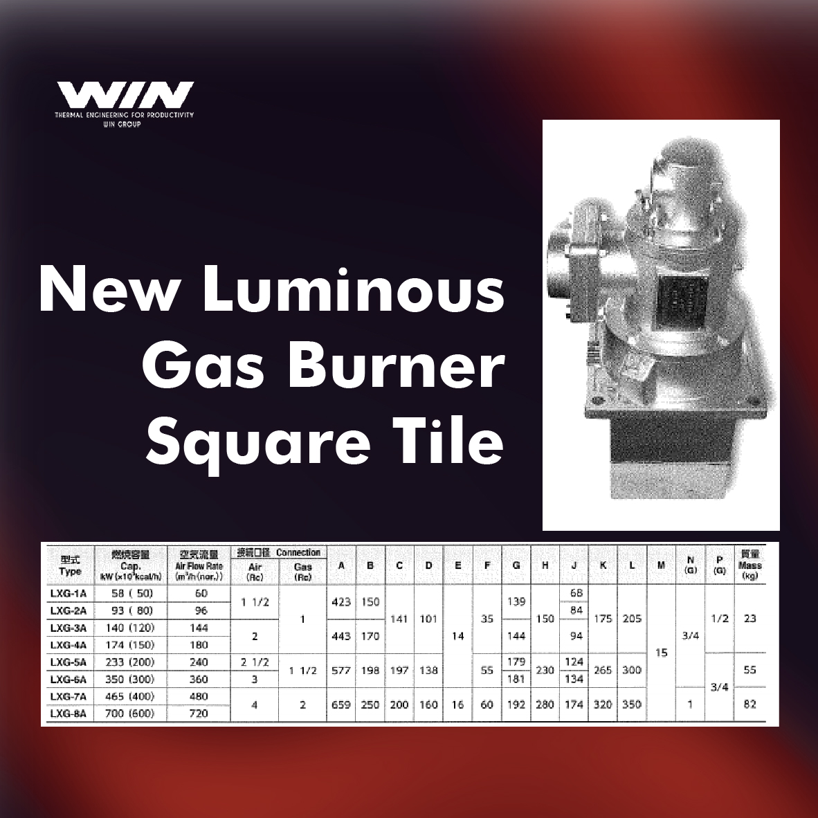 BURNER - WIN-13